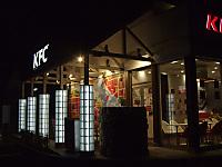 Kfc4855
