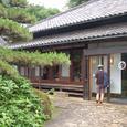 Zaimoku_3964