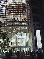 Oazo310459